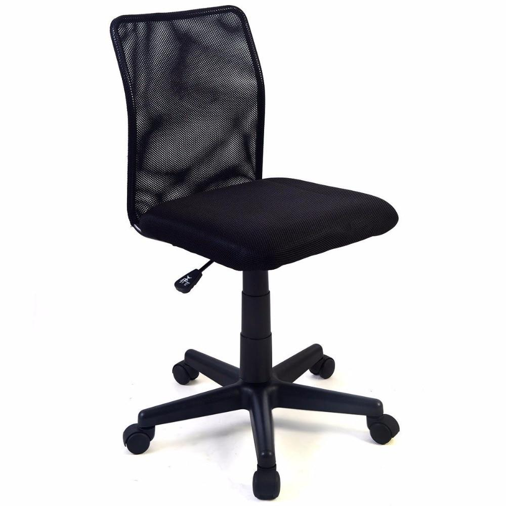 Adjustable Mid Back Ergonomic Home Office Chair