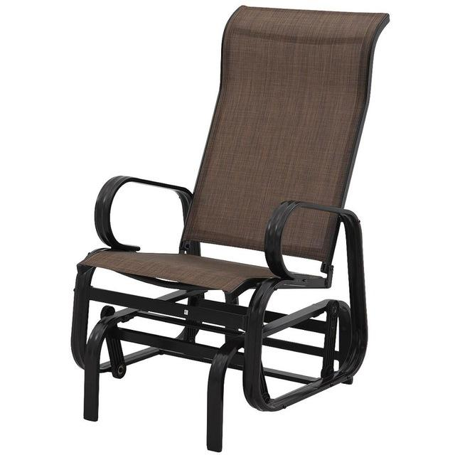 Modern Durable Patio Rocking Glider Chair